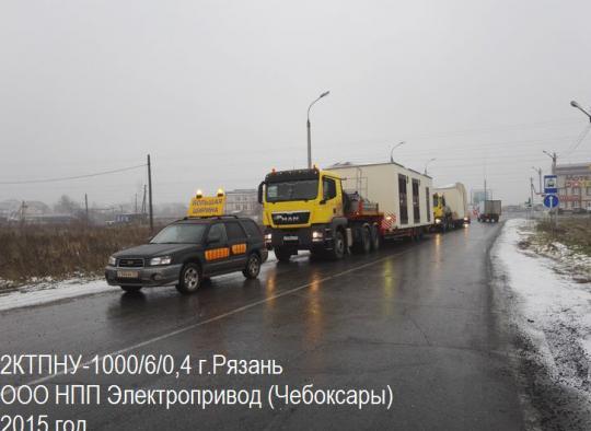 Транспортировка модулей подстанции