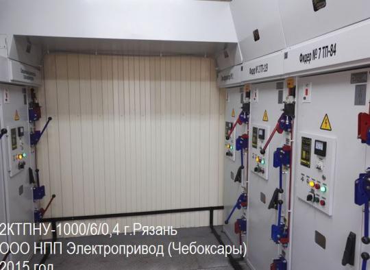 Камеры КСО в подстанции